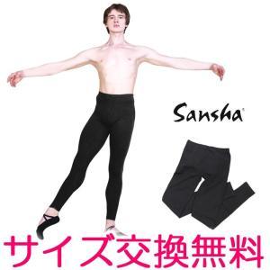 バレエタイツ サンシャ H0151C メンズ フットレスタイツ ジュニア〜大人用(メンズ/男性)スパ...