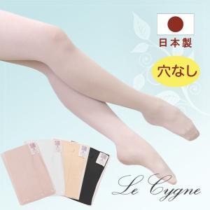 日本製バレエタイツ Le Cygne ル・シーニュ (フーター) 子供用〜大人用