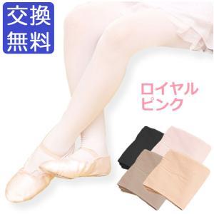 バレエ用品 バレエタイツなめらかタイプ (穴なし・マチ付き)韓国製|eballerina