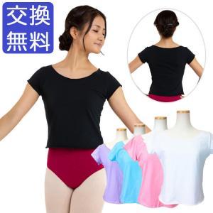 半袖バレエTシャツ Jr〜大人|eballerina