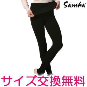 サンシャ KT0142A ロングニットタイツ|eballerina
