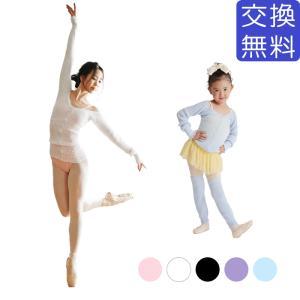 バレエ用品 バレエセーター 子供〜大人用まで|eballerina