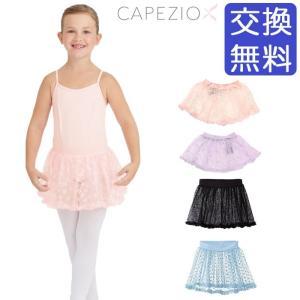 バレエ用品  カペジオ 10131C プルオンスカート|eballerina