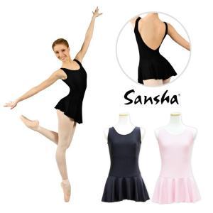 サンシャ KH2502T Gina(ジーナ)バレエレオタード バレエ用品|eballerina
