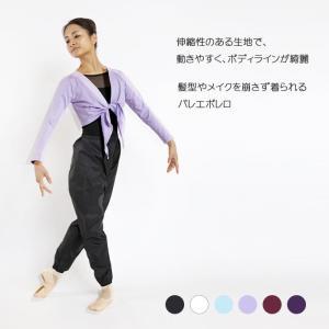 バレエ用品 ジュニア&大人フロントタイボレロ|eballerina