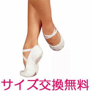 バレエシューズ 大人用 サンシャ 製スプリットソール布製バレエシューズ Pro C1 標準M巾 eballerina
