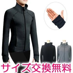 バレエトップス カペジオ 10973Wウォームアップジャケット ジュニア&大人用|eballerina