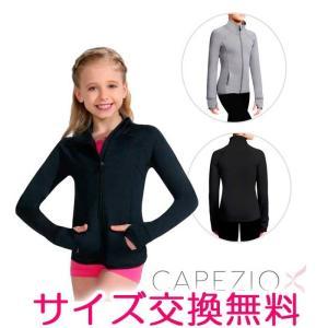 バレエトップス カペジオ 10973C ジュニア・子供用ウォームアップジャケット|eballerina