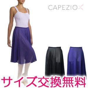 バレエスカート カペジオ 11151W フルサークルスカート(リハーサルスカート)大人用|eballerina