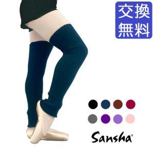 【サンシャ】KT003A レッグウォーマー 60cm|eballerina