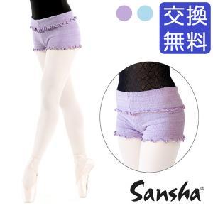 【サンシャ】KT0622A フリル付き折り返しニットパンツ|eballerina