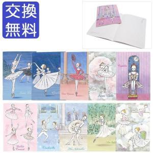 バレエ雑貨 itscorbeille ballet A5ノート