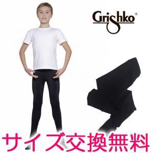 バレエタイツ グリシコ DAD15Lボーイズフータータイツ 男の子用 子供〜ジュニア用|eballerina
