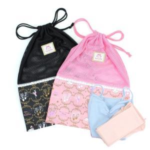 バレエ用品 ニックナック FairyToe rip メッシュ巾着(L) eballerina
