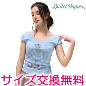 バレエトップス Ballet Papier VネックTシャツ Pavlova_The_Legend ジュニア&大人用|eballerina