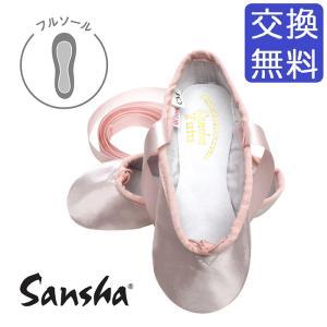 サンシャ リボン付き サテンバレエシューズ 子供用(キッズ/ジュニア)バレエ用品 eballerina