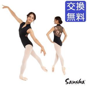 バレエレオタード サンシャ 50AH0055M RAFAELLA(ラファエラ) 大人用 バレエ用品|eballerina