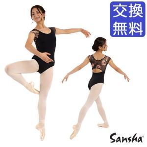 バレエレオタード サンシャ 50AH0057M DANIKA (ダニカ) 大人用 バレエ用品|eballerina