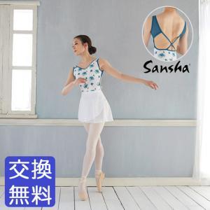 【サンシャ】50AI1030N (MADELEINE) マドレーヌ|eballerina