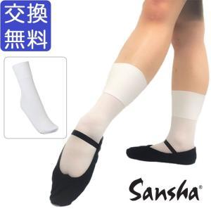 サンシャ B9006 アンクルソックス(ボーイズ・メンズ) ホワイト|eballerina