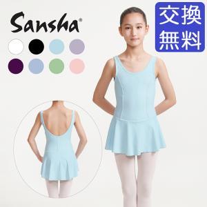 【サンシャ】G516M(FIONA)フィオナ タンクトップレオタード スカート付き|eballerina