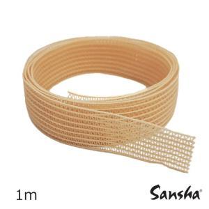 サンシャトウシューズ用メッシュゴム ウルトラソフト 約1m (幅2.3cm) ヨーロピアンピンク