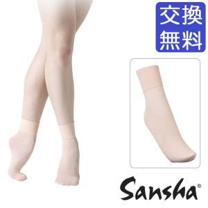サンシャ T9006 アンクルソックス(ガールズ・レディース)ロイヤルピンク|eballerina