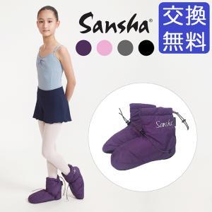 足首まで暖かく、滑りにくいウォームアップブーツ。  外側にサンシャの刺繍があり、とてもシンプルで使い...