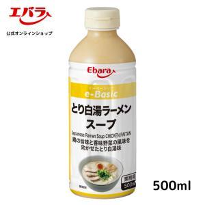 業務用 e-basic とり白湯ラーメンスープ エバラ