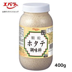 ほたての旨味と野菜のコクが料理やスープの味を引き立てます。味付けやスープの素などに使える汎用性の高い...
