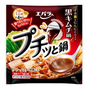 鍋つゆ プチッと鍋 黒キムチ鍋【40g×4入り】 エバラ