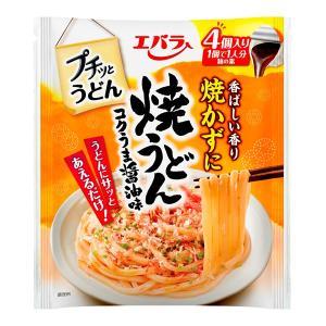 エバラ食品工業 プチッとうどん 焼うどん コクうま醤油味 22g×4個 1袋の商品画像|ナビ