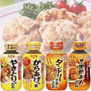 お弁当 肉料理のたれ たれプラス鶏セット エバラ
