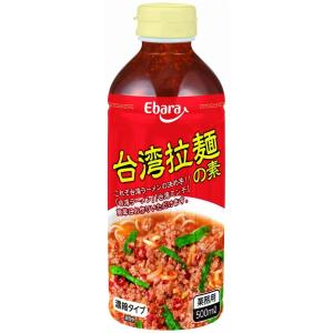 【業務用】エバラ 台湾拉麺の素 500ml