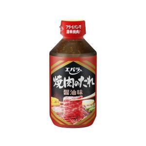 本醸造醤油の旨味と、コクのある甘さをベースに野菜・果実を加えた風味豊かな焼肉のたれです。素焼きしたお...