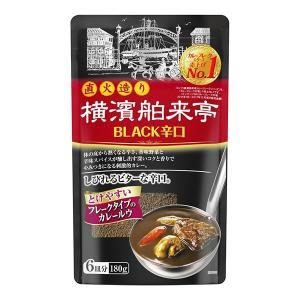 横濱舶来亭カレーフレークBLACK辛口は、小麦粉と溶けやすい油脂(ラード)を褐色になるまで高温の直火...