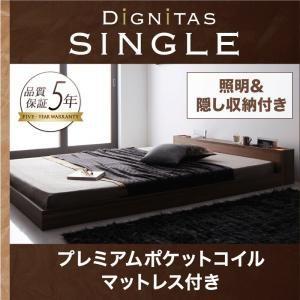 ベッド シングル シングルベッド フロアベッド ローベッド dignitas ディニタス Pポケットマットレス付き シングルサイズ ベット|ebazal|01