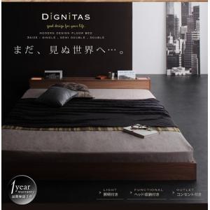 ベッド シングル シングルベッド フロアベッド ローベッド dignitas ディニタス Pポケットマットレス付き シングルサイズ ベット|ebazal|02
