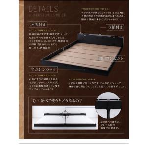 ベッド シングル シングルベッド フロアベッド ローベッド dignitas ディニタス Pポケットマットレス付き シングルサイズ ベット|ebazal|15