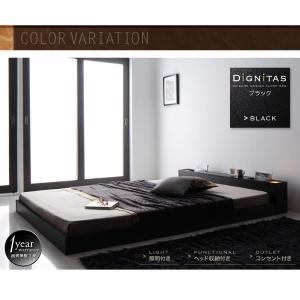 ベッド シングル シングルベッド フロアベッド ローベッド dignitas ディニタス Pポケットマットレス付き シングルサイズ ベット|ebazal|07