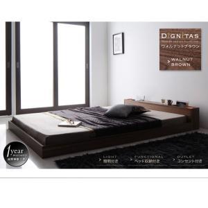 ベッド シングル シングルベッド フロアベッド ローベッド dignitas ディニタス Pポケットマットレス付き シングルサイズ ベット|ebazal|08