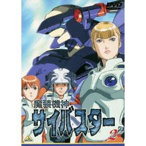 魔装機神サイバスター 2  DVD