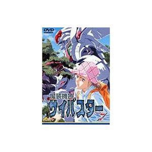 魔装機神サイバスター 7  DVD