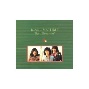 【CD】かぐや姫(カグヤヒメ)/発売日:2000/01/01/CRCP-28128///<収録内容>...