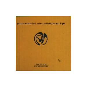 【CD】ユリ・ケイン(ユリ.ケイン)/発売日:1997/04/27/BOM-22007//ユリ・ケイ...