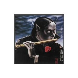 【CD】サントラ(サントラ)/発売日:2000/01/07/KICA-3034///<収録内容>(1...
