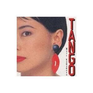 熊本マリ/Tango
