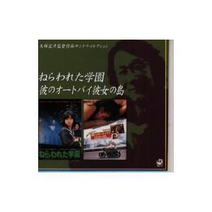 【CD】サントラ(サントラ)/発売日:1998/03/01/VPCD-81242///<収録内容>〈...