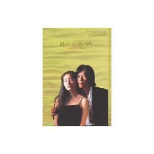 【DVD】豊川悦司(トヨカワ エツシ)/発売日:2000/10/18/PCBX-60001//プロデ...