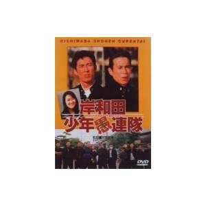 岸和田少年愚連隊|ebest-dvd